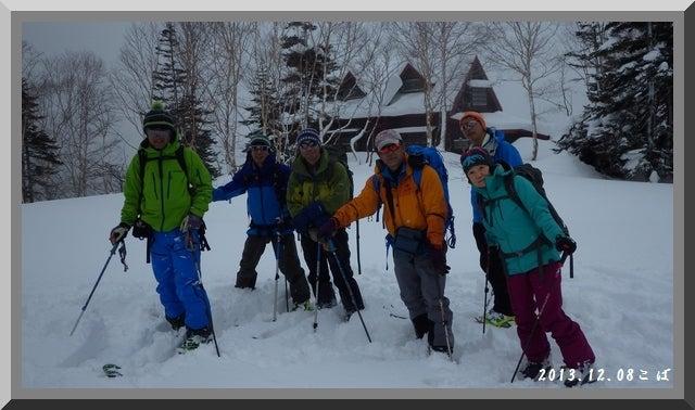 ロフトで綴る山と山スキー-1208_1049