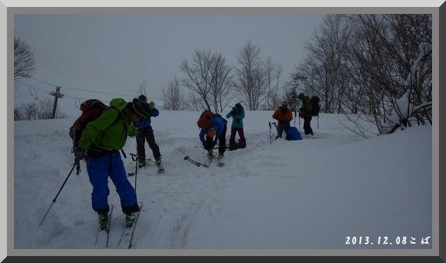 ロフトで綴る山と山スキー-1208_0959