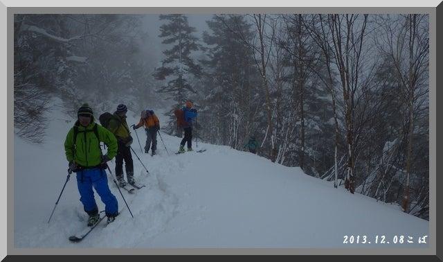 ロフトで綴る山と山スキー-1208_1037