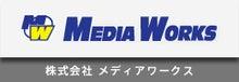 タナカエンジニアリング ~ 田中裕司 夢への道のり ~-スポンサーバナー 12_メディアワークス