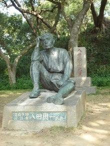 田沼たかしオフィシャルブログ「日本再生へ、教育維新!」Powered by Ameba-八田与一