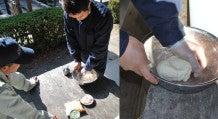楽園管理人アツシの絵日記-ピザ焼き台 02
