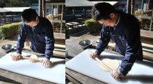 楽園管理人アツシの絵日記-ピザ焼き台 04