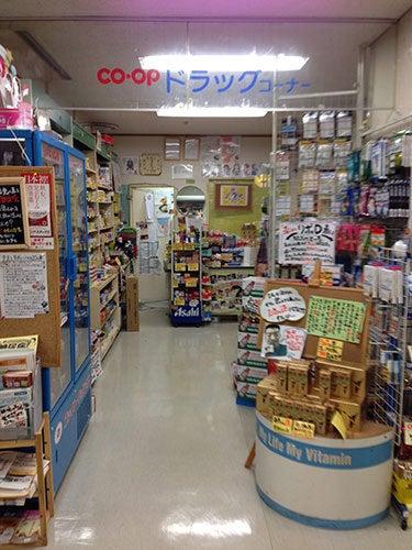 ひばらさんの栃木探訪-ひばらさん 菱沼薬局