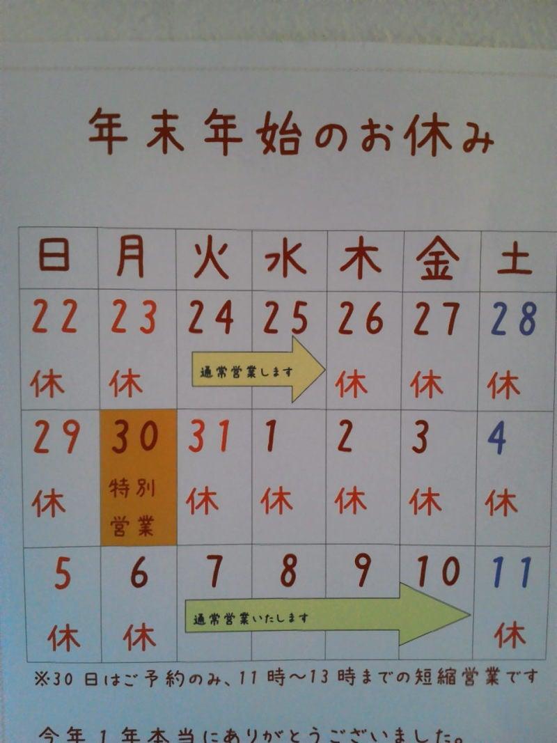 天然酵母パン ゆめぱん ~福岡・博多の森から~-NEC_2075.jpg