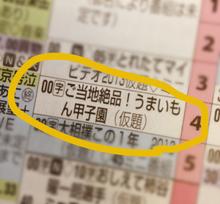 藤田志穂オフィシャルブログ Powered by Ameba-__.PNG