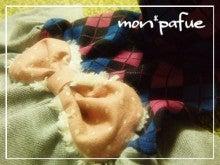 もんパフェ+。犬服&手作り小物。+゚