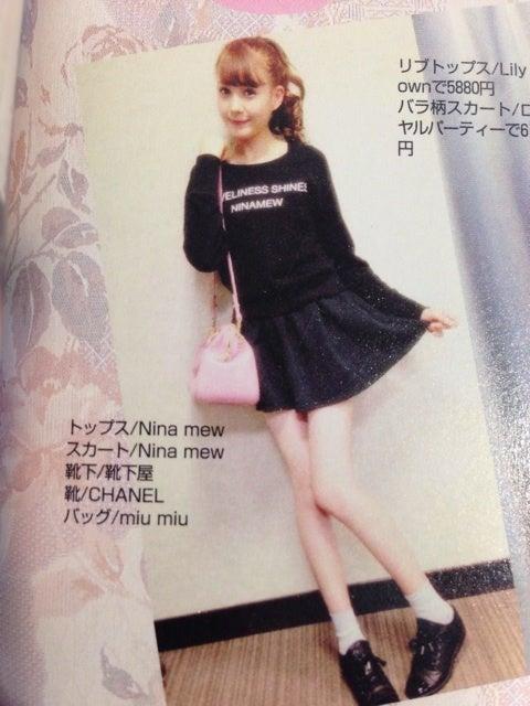 https://stat.ameba.jp/user_images/20131210/00/12ninamew/f0/00/j/o0480064012775963857.jpg?caw=800