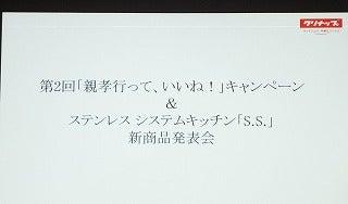 スイーツに夢中o(=^○^=)o アーン♪