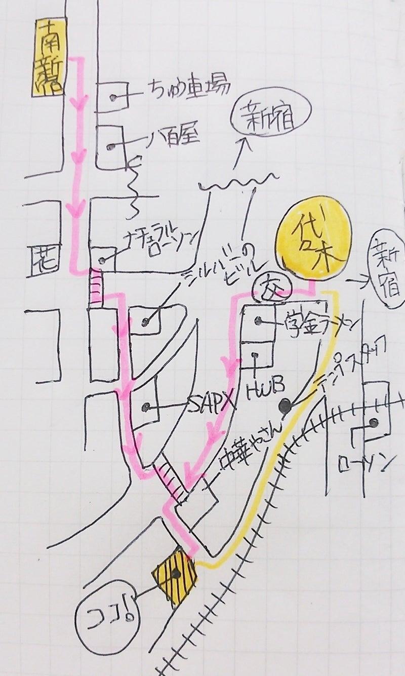 ラブリーネイル専門 渋谷区代々木のMagic Tink