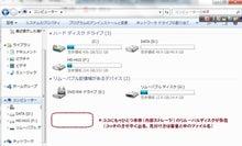 毎日はっぴぃ気分☆-リムーバルディスク(F08D)