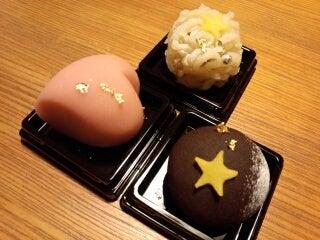 に 和菓子 星 降る 夜