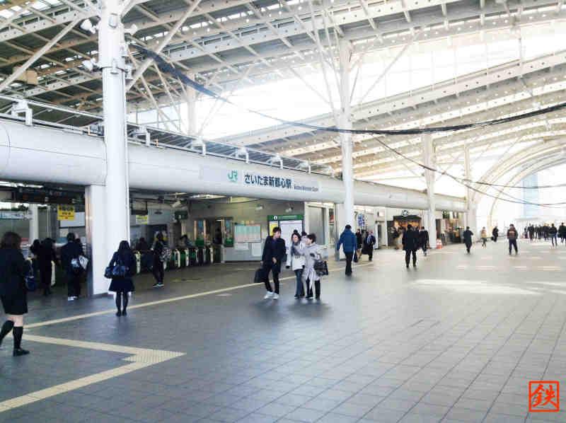 さいたま新都心駅改札