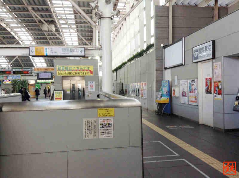 さいたま新都心駅スタンプ台設置場所