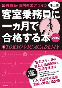 $VIC京都校のブログ