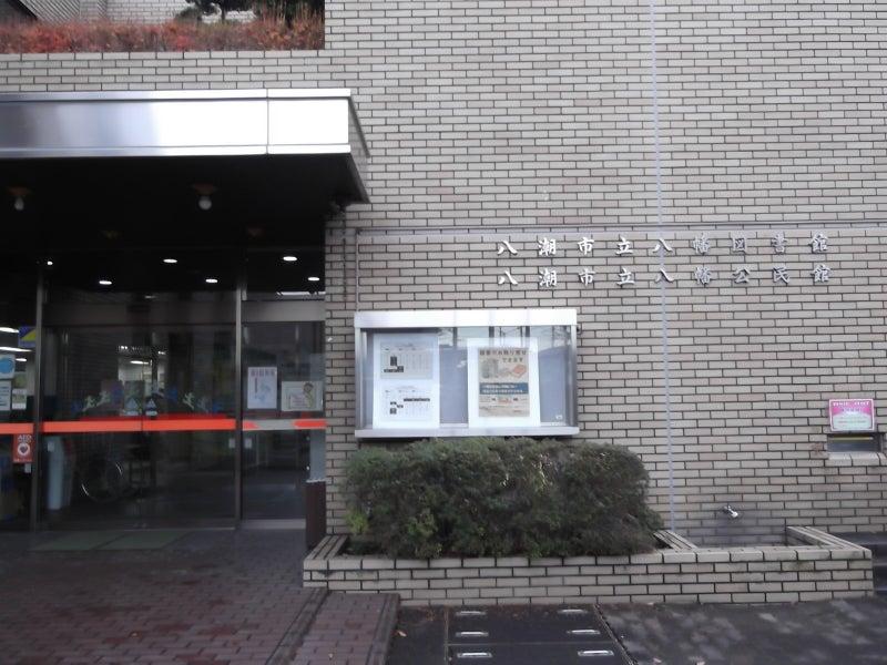 埼玉出張講座行ってきましたの記事より