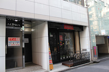 新宿 COYOTE 飲み会 ディアプラス