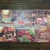 モクモクファーム 直営レストラン お日さまのえがおの画像