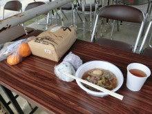 20131211山崎芋煮③
