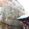 磐座パワースポットの画像