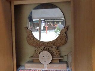 ひふみ塾    世回りブログ神社の鏡のお話コメント