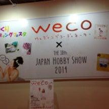 weco  東京ブラ…