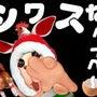 ☆今年ラスト記事☆ …