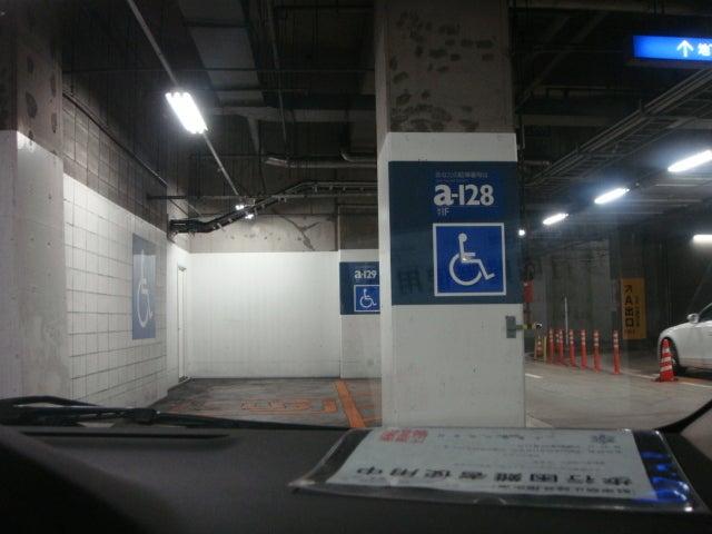 ... 後楽園駅より徒歩5分 空港/ 東京国際空港(羽田)から 車で約40分、電車で約40分 新東京国際空港(成田)から 車で約90分、電車で約70分  車/ 駐車場 有り 337台