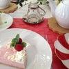 ◇12月の紅茶教室の画像