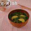 手作り味噌のレシピ(工程写真付き!)、と料理家さんの交流会の画像
