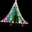 宮ヶ瀬クリスマスイル…
