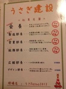 shainnmeibo