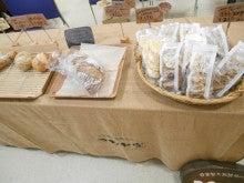 自家製天然酵母パン こびと窯様