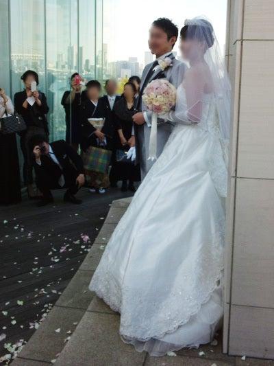 からの結婚式1