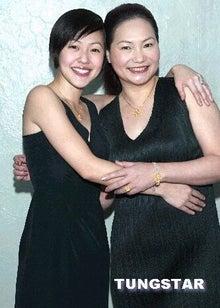 カリーナ・ラム(林嘉欣/Karena Lam)母親   hongkong sukiのブログ