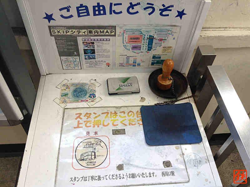 西川口駅スタンプ台