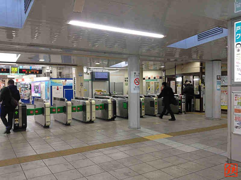 西川口駅改札