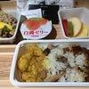 デルタ航空の特別機内食の画像