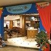 リサとガスパールのクリスマスカフェの画像