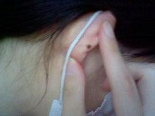 後ろ ほくろ の 耳