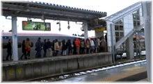 1218e_田沢湖駅でオモテナシ