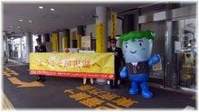 1218a_田沢湖駅でオモテナシ