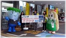 1218d_田沢湖駅でオモテナシ