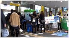 1218f_田沢湖駅でオモテナシ
