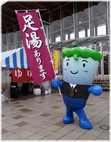 1218b_田沢湖駅でオモテナシ
