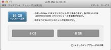 MacBook Pro 16G