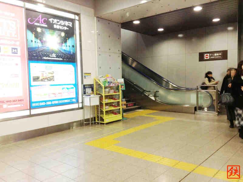 京王多摩センタースタンプ台設置場所