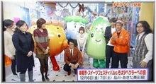 1204e_日テレ「PON!」