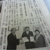 JA豊橋青年部〜小学生柿発表会の画像