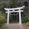 天道信仰の聖地八丁角(郭)とは☆龍良山 対馬 長崎県の画像